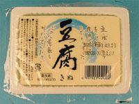 14-212嘉倉絹豆腐67