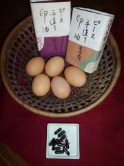 14223手造り卵油